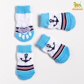 """Носки нескользящие """"Моряк"""", размер L (3,5/5 * 8 см), набор 4 шт, голубые"""