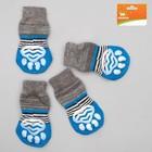 Носки нескользящие, размер L (3,5/5 х 8 см), набор 4 шт, микс расцветок для мальчика