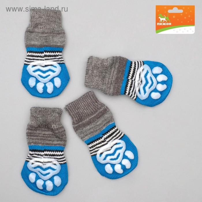 Носки нескользящие, нейлон, размер L, набор 4 шт, микс расцветок