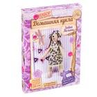 Мягкая игрушка Зайка «Мелани», набор для шитья, 17 × 26 см