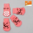 Носки нескользящие, размер S (2,5/3,5 х 6 см), набор 4 шт, микс расцветок для девочки