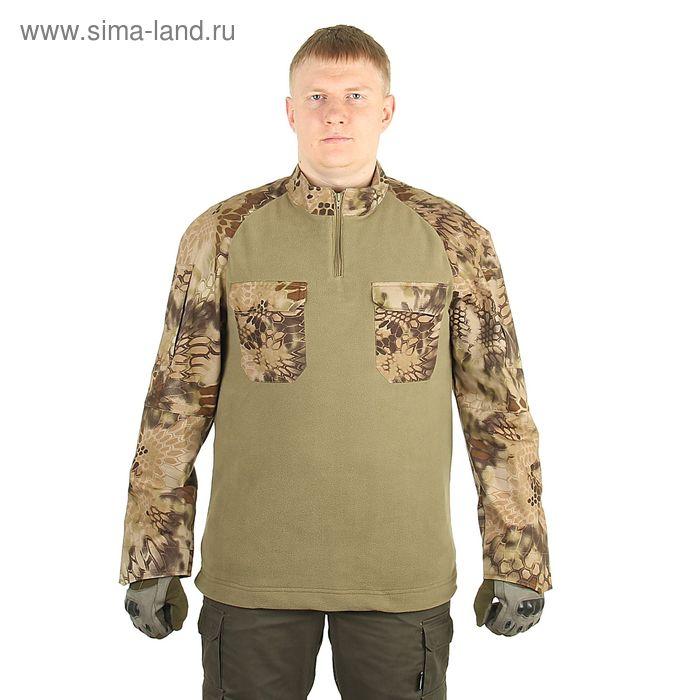 Джемпер для спецназа МПА-11 питон скала, ткань мираж + флис (50/5)