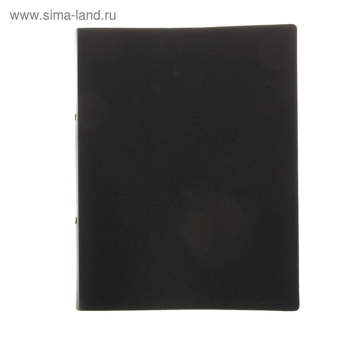 Папка на 2 кольцах А4 пластиковая, 16мм, BASIC, 350мкм, чёрная