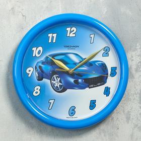 """Часы настенные круглые детские """"Спорткар"""", d=24.5 см, голубая рама, плавный ход, микс"""