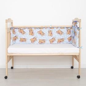 "Бортик цельный ""Спящий мишка"", 4 части (2 части: 33х60 см, 2 части: 33х120 см), цвет голубой (арт. 512)"