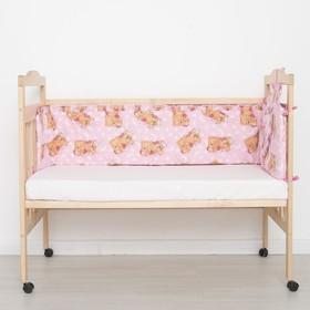 """Бортик цельный """"Спящий мишка"""", 4 части (2 части: 33х60 см, 2 части: 33х120 см), цвет розовый (арт. 512)"""