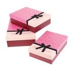 """Набор коробок 3в1 """"Гламур"""", цвет розовый"""