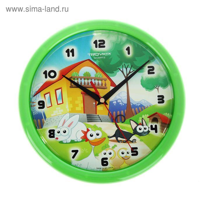 """Часы настенные круглые """"Домик для зверей"""", зеленое кольцо, 24,5 см"""