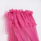 Балдахин однотонный, 150х300 см, цвет ярко-розовый - фото 7355309