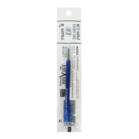 Стержень гелевый «Пиши-стирай» Pilot Frixion 0.5 мм, для ручек BL-FRP5, BLS-FRP5, чернила синие