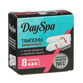 Тампоны «Day Spa» Normal, 8 шт