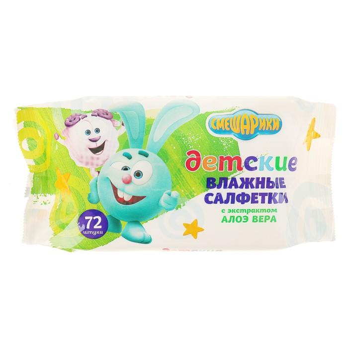 Салфетки влажные «Bambolina» детские с ромашкой и алоэ, 72 шт