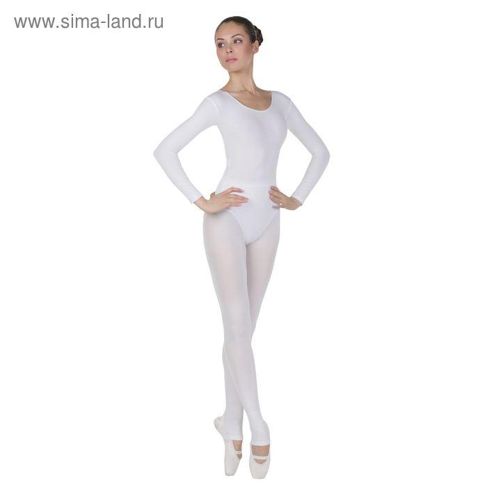 Трико для хореографии, размер 46, цвет белый