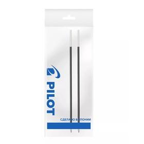 Ball rod 142mm Pilot blue 0.7mm d / pens BPS-GP, BP-SF (RFJ-GP-F)