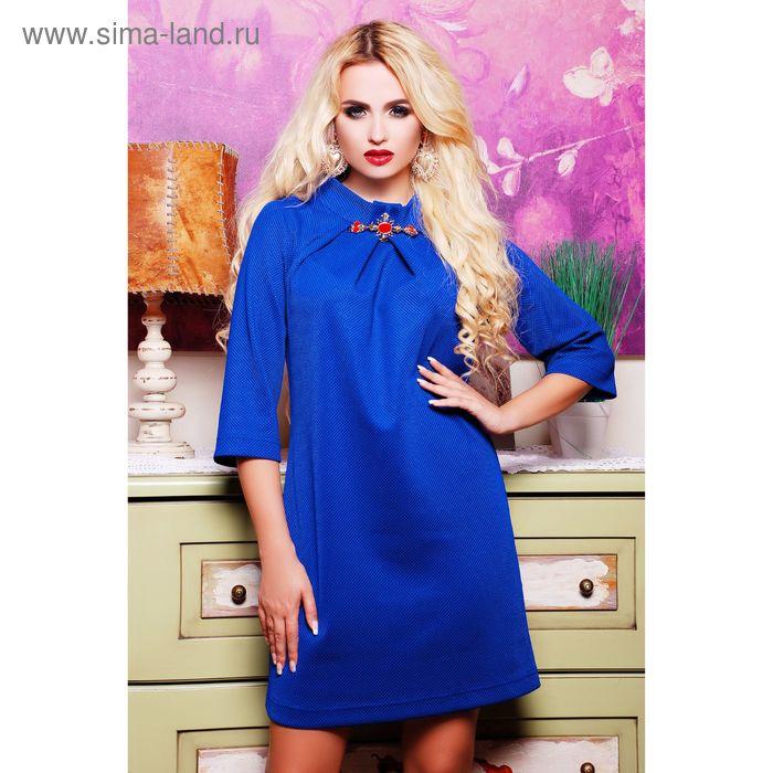 Платье женское 71171B, размер 48 (XL), цвет электрик