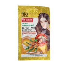 Шампунь «Народные рецепты» для окрашенных волос «Желтковый» с маслом облепихи и молочными пр Ош