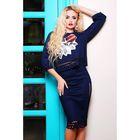 Костюм женский (джемпер, юбка) 75031  цвет синий, р-р 42 (S)