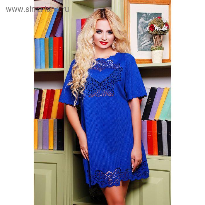Платье женское, размер 50 (XXL), цвет электрик (арт. 71172B С+)