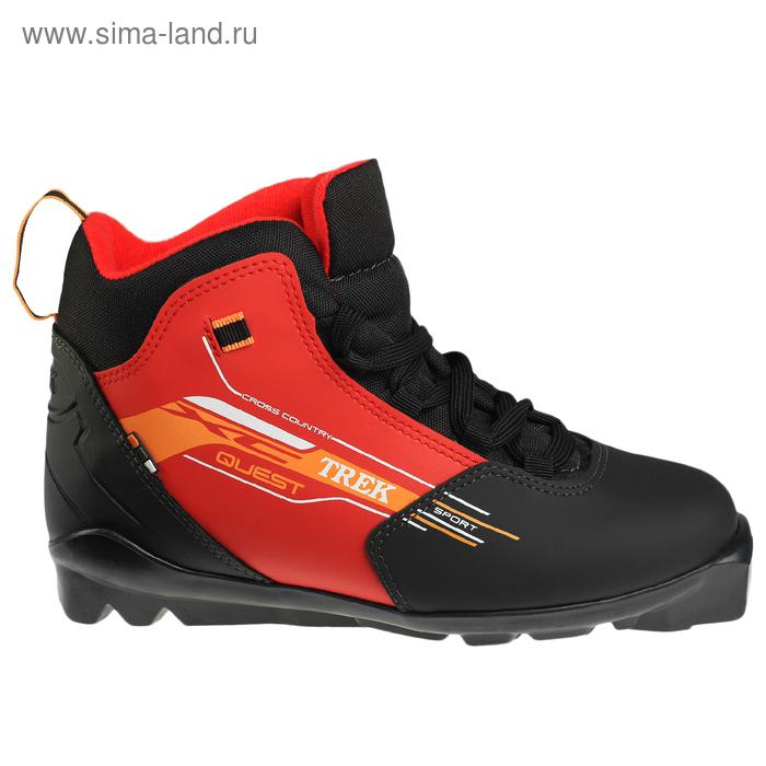 Ботинки лыжные TREK Quest SNS ИК, цвет чёрный, лого красный, размер 41