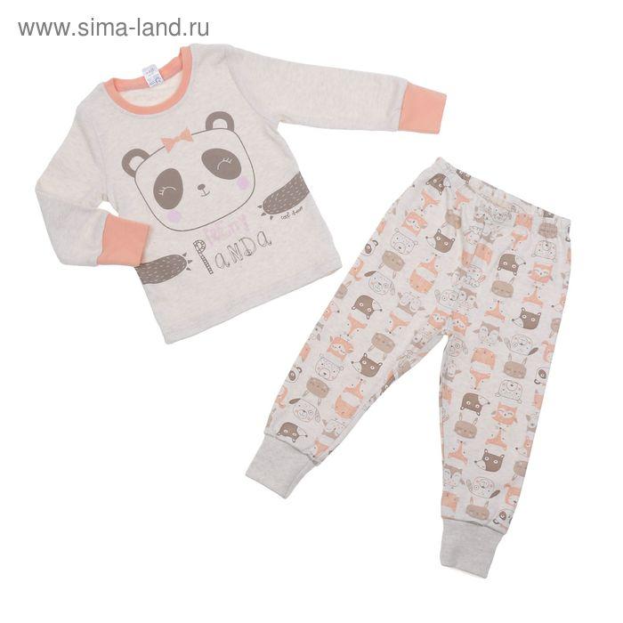 "Пижама для девочки ""Зверята"", рост 116 (60), цвет светло-бежевый меланж"