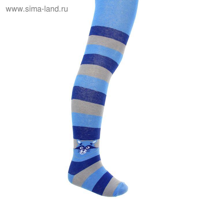 Колготки детские, рост 68-74 см, длина стопы 9 см, цвет ярко-голубой К 9033/1 АО