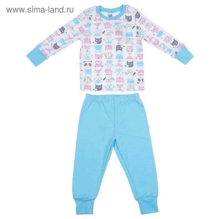 """Пижама для девочки """"Зверята"""", рост 122-128 (64), цвет белый/бирюзовый"""
