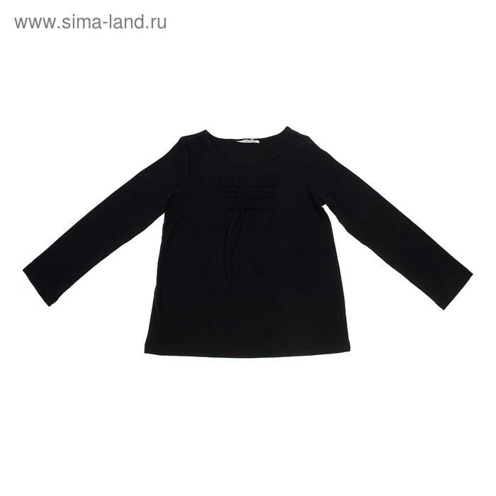 Джемпер для девочек, рост 128-134 (68), цвет микс