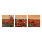 Часы-триптих модульные «Поле красных цветов», 40 × 100 см