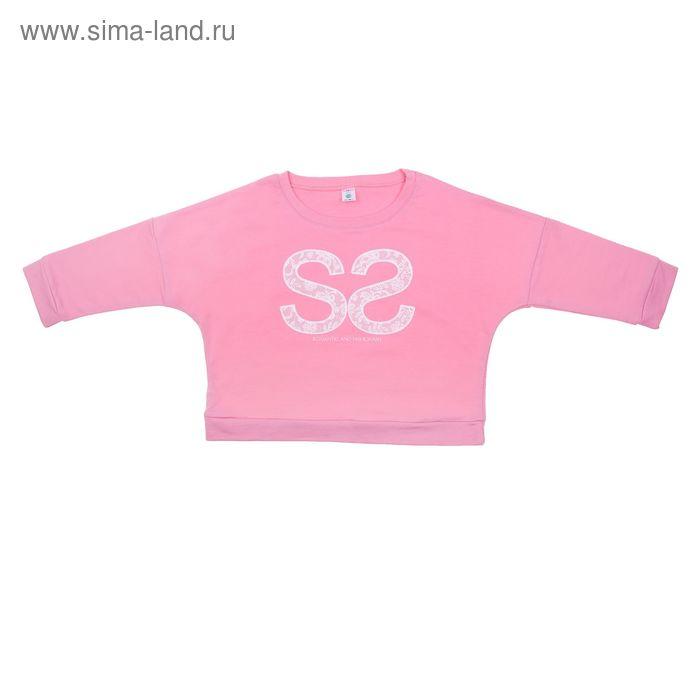 Джемпер для девочки, рост 134 (68), цвет лососево-розовый