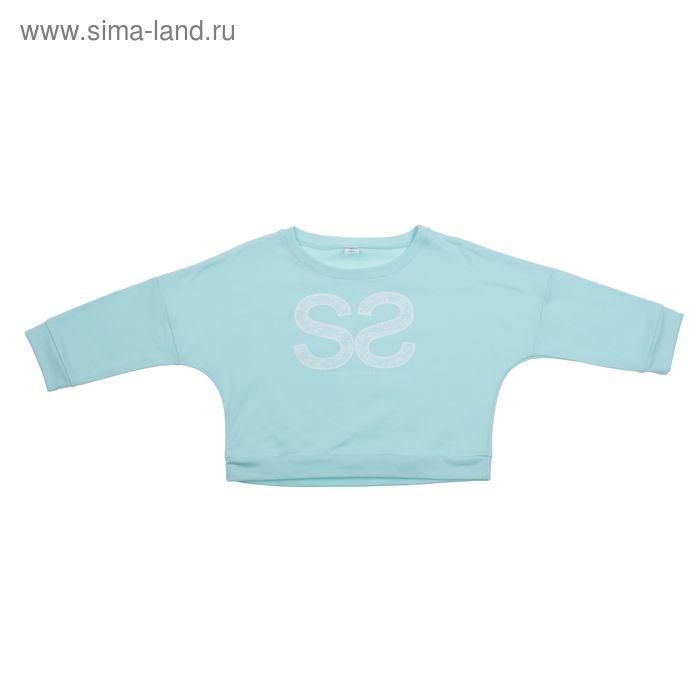 Джемпер для девочки, рост 134 (68), цвет мятный