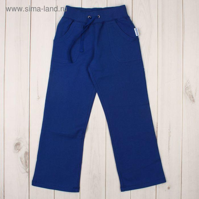 Брюки для девочки, рост 122 см (64), цвет темный джинс К4338