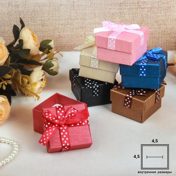 известным картинки маленькие коробки с подарками там все