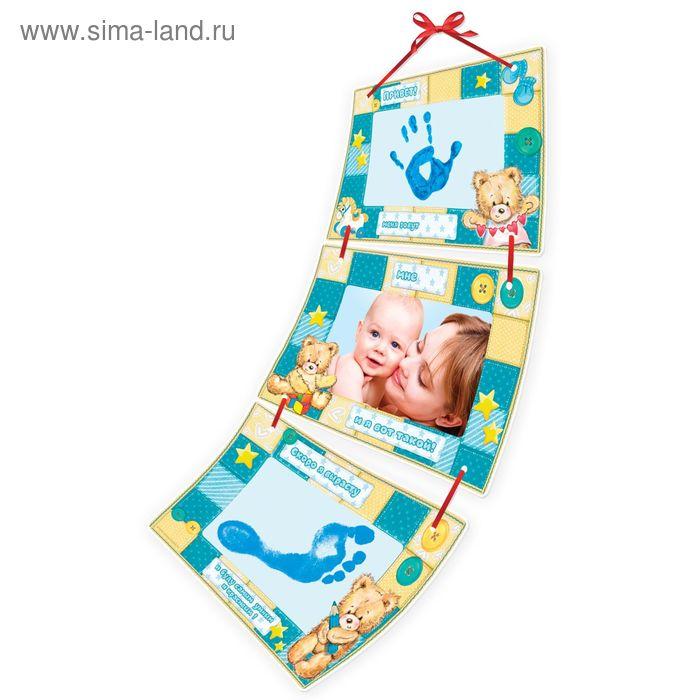 """Отпечаток детских ручек и ножек """"История малыша"""" с рамкой + краска 6 мл + лента"""