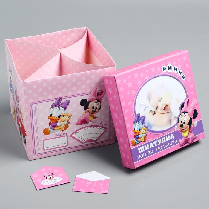 """Памятная коробка для новорожденных """"Шкатулка нашей малышки"""", Минни Маус, Дисней Беби"""