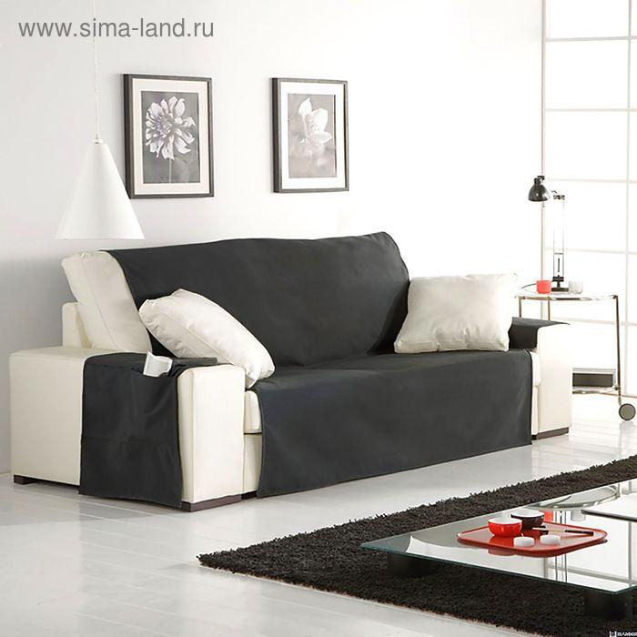 Накидка ИДЕН на 2-хместный диван цв.т-серый, шир.120см, хл, п/э