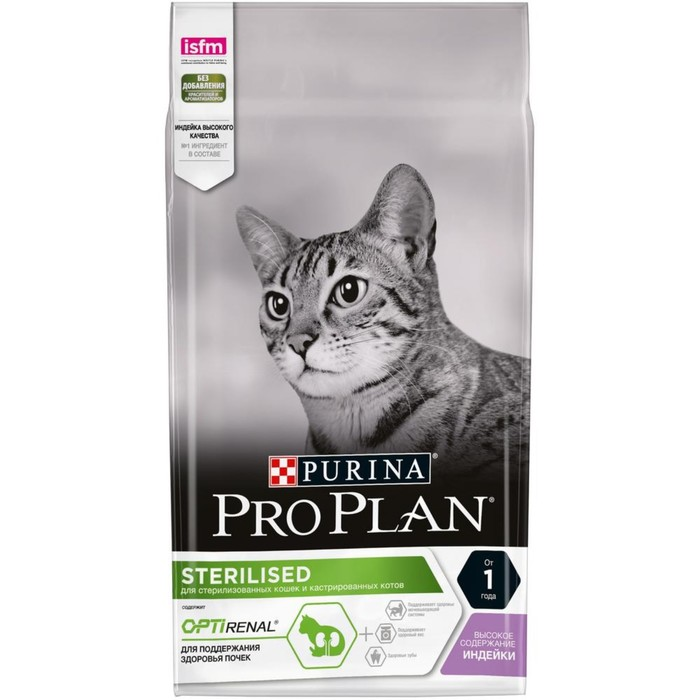 Сухой корм PRO PLAN для стерилизованных кошек, индейка, 1.5 кг