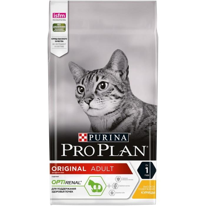Сухой корм PRO PLAN для кошек, курица/рис, 1.5 кг