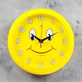 """Часы настенные, серия: Детские, """"Смайлик"""", 23х23 см"""