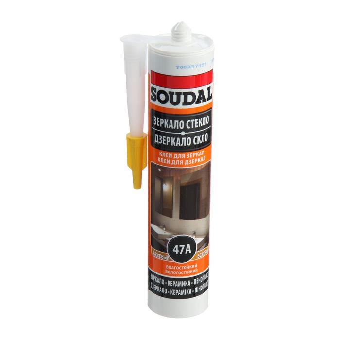 Клей Soudal 47А, каучуковый, для зеркал, 280 мл