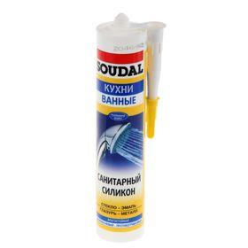 Герметик Soudal, силиконовый, санитарный, белый, 280 мл