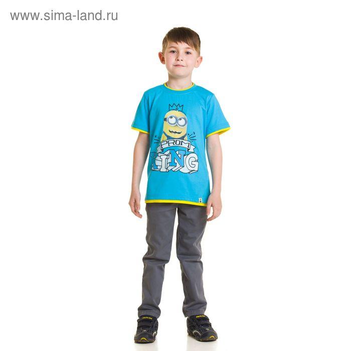 """Футболка для мальчика """"Миньоны"""", рост 146 см (76), цвет голубой ZB 02158"""