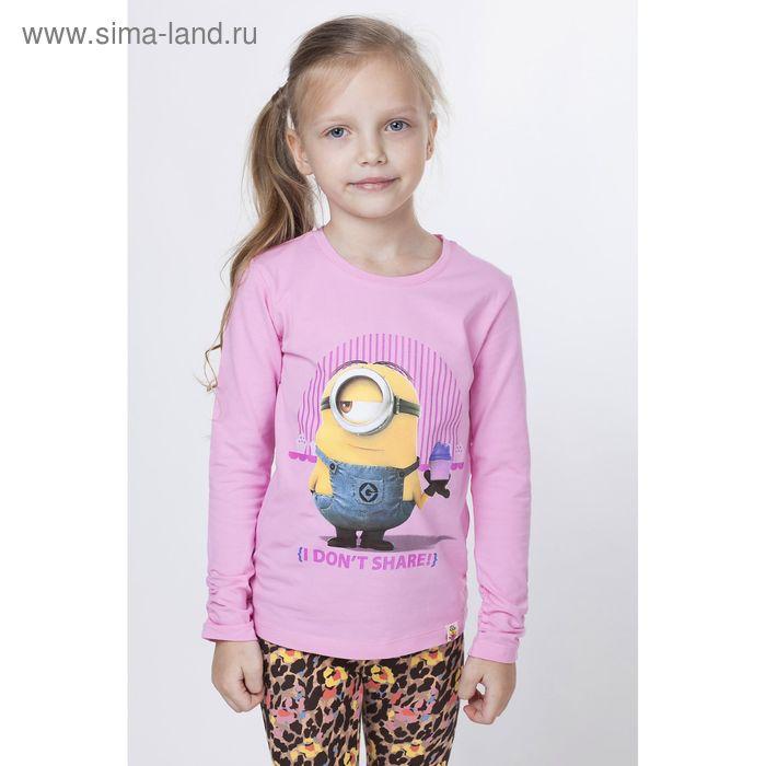 """Джемпер для девочки """"Миньоны"""", рост 116 см (64), цвет розовый ZG 03408"""