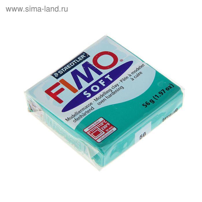 Пластика - полимерная глина 57г FIMO soft, изумрудный