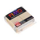 Пластика - полимерная глина 85г FIMO professional, шампань