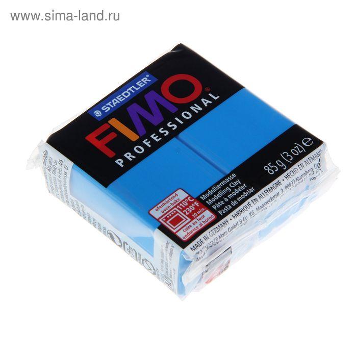 Пластика - полимерная глина 85г FIMO professional, чисто-синий