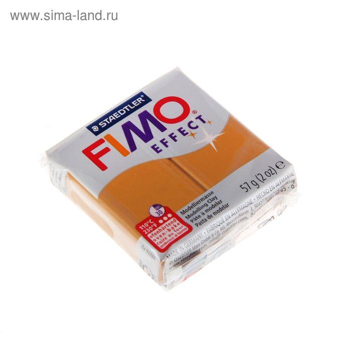Пластика - полимерная глина 57г FIMO effect, золотой металлик