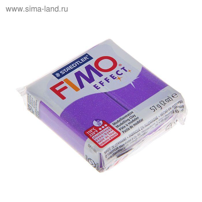 Пластика - полимерная глина 57г FIMO effect, фиолетовый с блестками