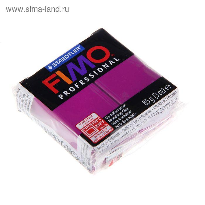 Пластика - полимерная глина 85г FIMO professional, фиолетовый