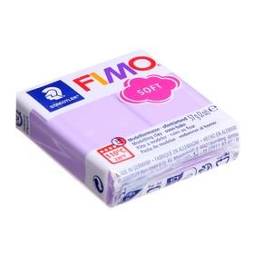 Пластика - полимерная глина FIMO effect, 57 г, пастельно-лиловый
