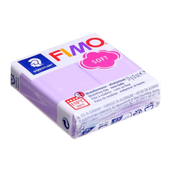 Пластика - полимерная глина 57г FIMO effect, пастельно-лиловый